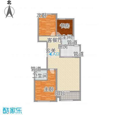 君豪・绿园132.41㎡B-1户型3室2厅2卫1厨