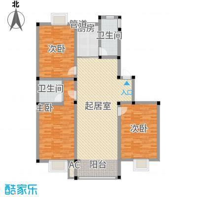 上林苑128.56㎡H户型3室2厅2卫1厨