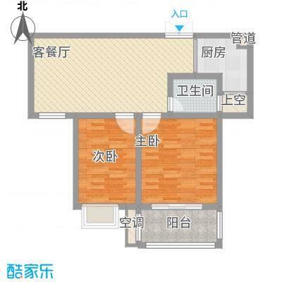 公园一号85.00㎡LG6户型2室2厅1卫1厨