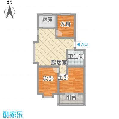 温阳海港城83.80㎡户型3室2厅1卫1厨