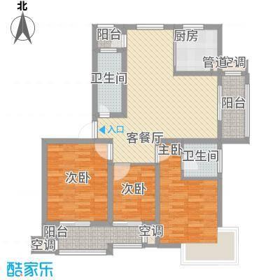 公园一号118.00㎡WD5户型3室2厅2卫1厨