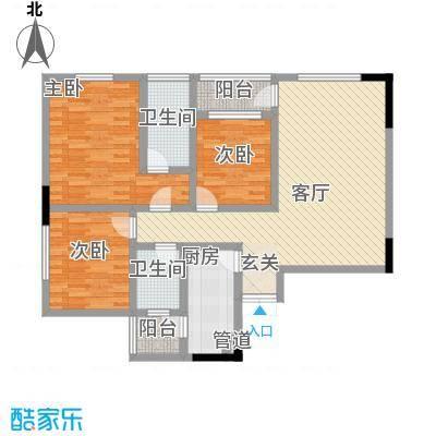 梨树新居88.21㎡C1户型3室2厅2卫1厨