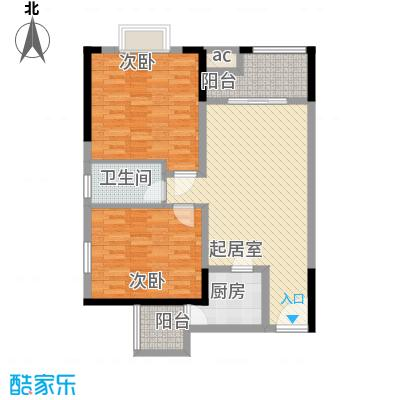 森柯香渝园7.20㎡第1栋2、3、6、7号户型2室2厅1卫1厨