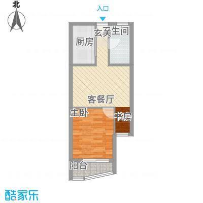 恒通帝景蓝湾53.00㎡公寓户型1室1厅1卫1厨