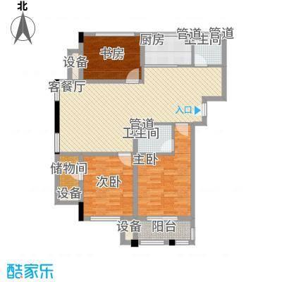 莱茵苑132.23㎡小高层A户型3室2厅2卫1厨