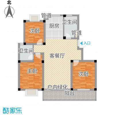 淮左郡庄园137.60㎡小高层户型3室2厅2卫