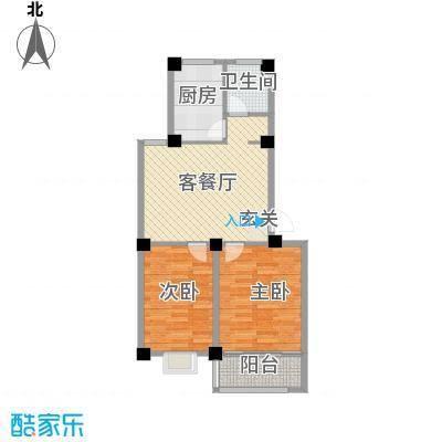 成业家园户型2室1厅1卫1厨