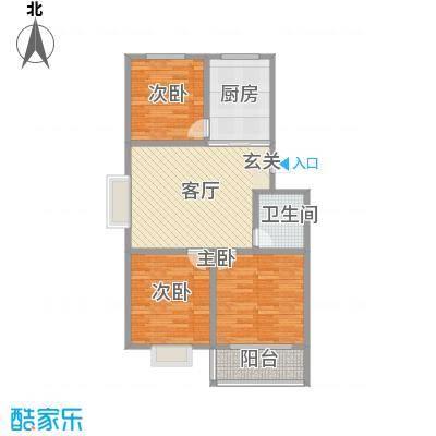 成业家园3.60㎡户型3室2厅1卫1厨