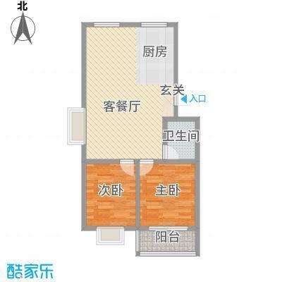 成业家园68.70㎡户型1室1厅1卫1厨