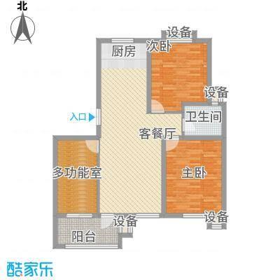 长江国际花园15.25㎡B3户型3室2厅1卫1厨