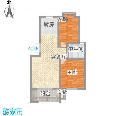 长江国际花园85.10㎡A1户型2室2厅1卫1厨