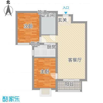 万博华景1.70㎡13-B户型2室2厅1卫1厨