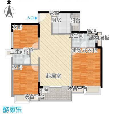 九江中航城1、2、3号楼B户型