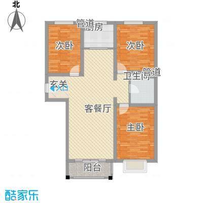 万博华景124.50㎡12-C户型3室2厅1卫1厨