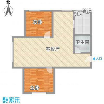 天昱自由度4#号楼A户型2室2厅1卫1厨