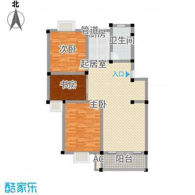 上林苑114.67㎡F户型3室2厅1卫1厨