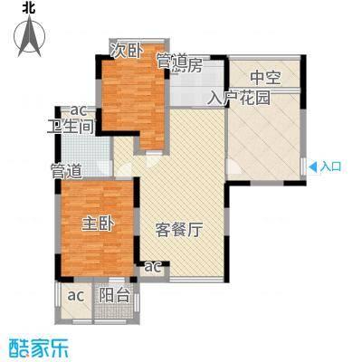 景丽西苑138.00㎡户型