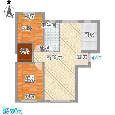 海天富地5-10#楼E户型
