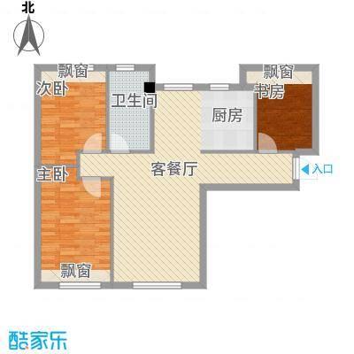 海天富地2、3#楼C户型