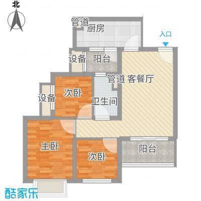恒大名都88.60㎡9#楼2单元三居户型3室2厅1卫1厨