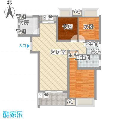 上实海上荟114.00㎡C2户型3室2厅2卫1厨