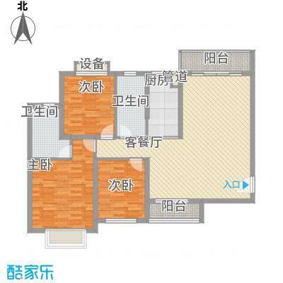 恒大名都132.20㎡9#楼1单元三居户型3室2厅2卫1厨