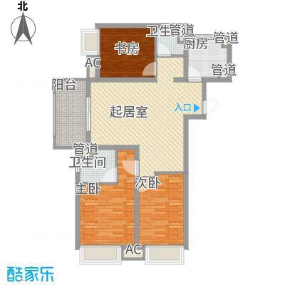 上实海上荟113.00㎡C1户型3室2厅2卫1厨
