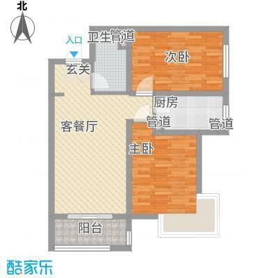 华普城87.87㎡2区标准层L户型2室2厅1卫1厨