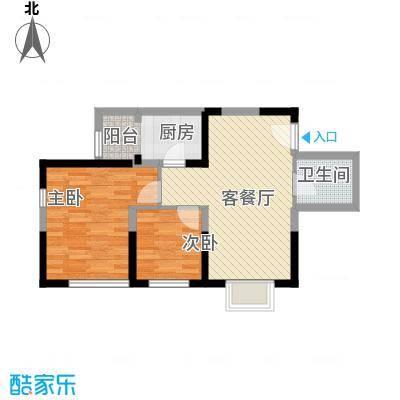 珠江新城二期K户型