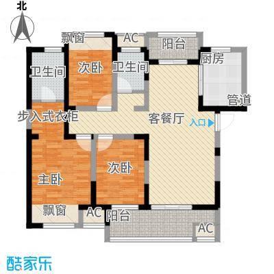 聚湖雅苑127.70㎡一期16#标准层C户型3室2厅2卫1厨
