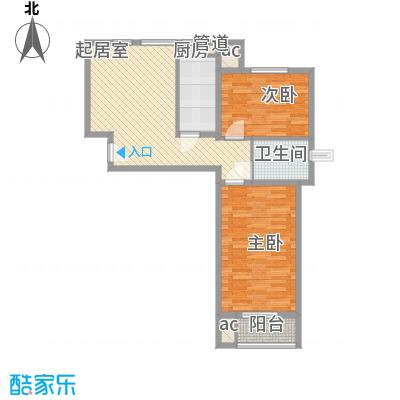 盛秦国际别墅户型