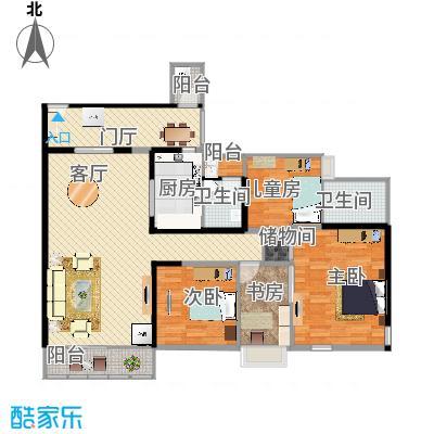 124平米三室一厅