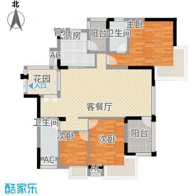 三正卧龙山123.50㎡半山区3、4栋01、0户型3室2厅2卫1厨
