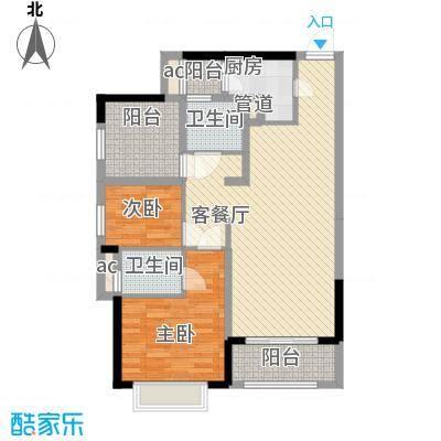 龙光天悦龙庭88.00㎡4、8、13、14、15栋B3户型2室2厅2卫1厨