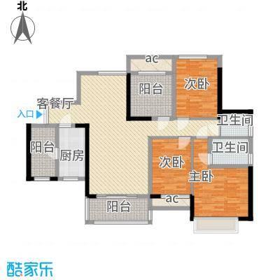 龙光天悦龙庭124.00㎡8、13栋A1户型3室2厅2卫1厨