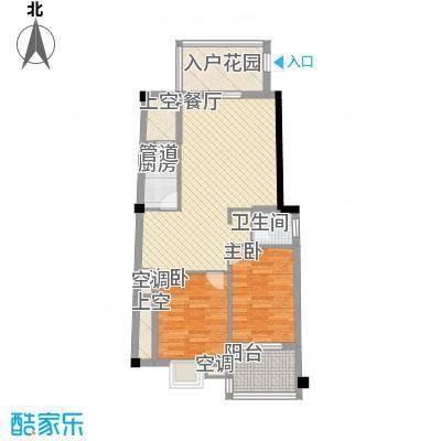绿洲富城�苑87.17㎡25#02、03、04、05单元户型2室2厅1卫1厨