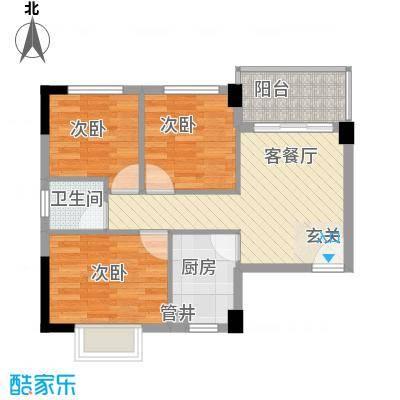 杏北新城锦园居住区63.46㎡L型户型3室1厅1卫1厨