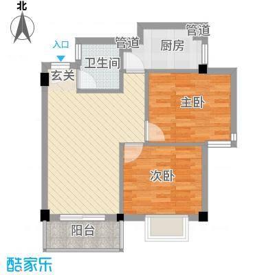 万景公寓A6户型2室1厅1卫1厨