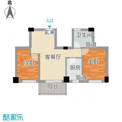 万景公寓A2户型2室2厅1卫1厨