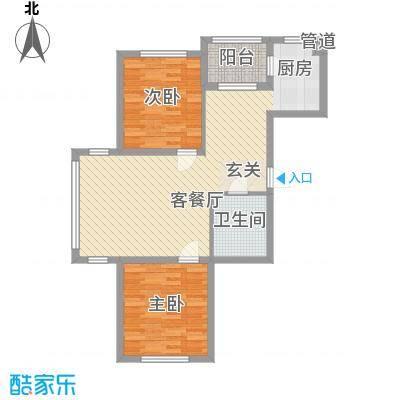 龙湖湾4.74㎡B户型2室2厅1卫1厨