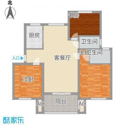 金色蓝庭132.00㎡一期5#6#8#楼标准层I户型3室2厅2卫1厨