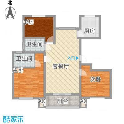 金色蓝庭127.00㎡一期5#6#8#楼标准层H户型3室2厅2卫1厨