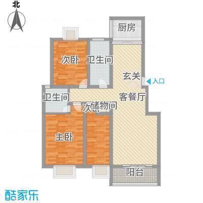 南浦花园126.71㎡茉莉户型3室2厅2卫
