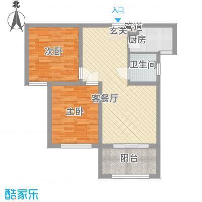 明发・淄博世贸中心87.63㎡标准层C1-2户型2室2厅1卫1厨