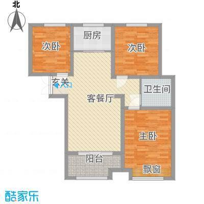 明发・淄博世贸中心116.40㎡标准层B3-3户型3室2厅1卫1厨