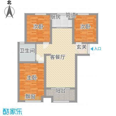 明发・淄博世贸中心122.60㎡标准层B1-3户型3室2厅1卫1厨