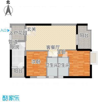 大信溢彩年华3.20㎡5栋05户型2室2厅2卫1厨