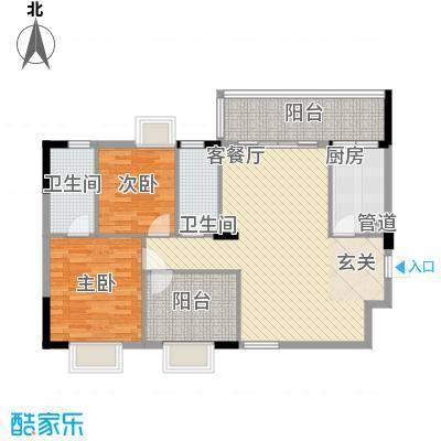 新长江顺心居13.00㎡1栋1、2、3座01户型2室2厅2卫1厨