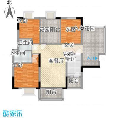新长江顺心居121.00㎡12栋1、2座01-02户型3室2厅2卫1厨