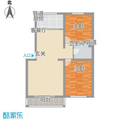 锦绣园111.83㎡F户型2室2厅1卫1厨